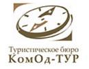 "Тур агентство ""Комод Тур"""