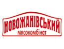 Новожановский мясокомбинат